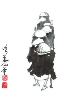 deshimru sensei zen