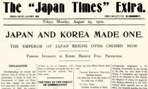 Japan+Times+Article