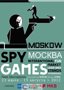SPY GAMES OF MOSCOW | Poster, 2012