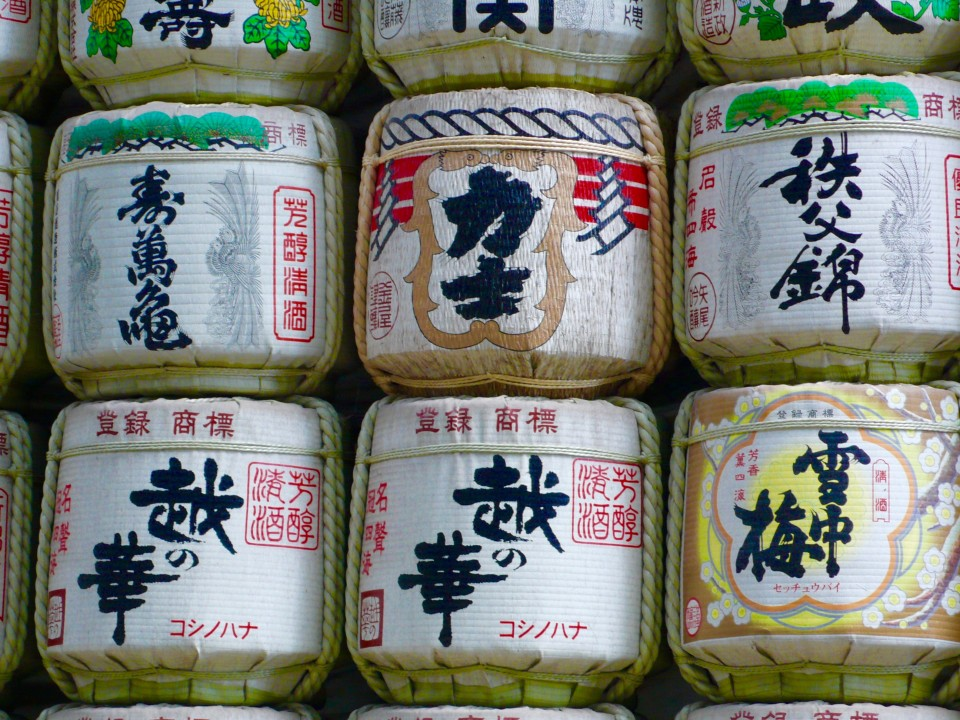 Vats of Sake line the trail leading to Meiji Shrine.  Emperor Meiji loved sake.