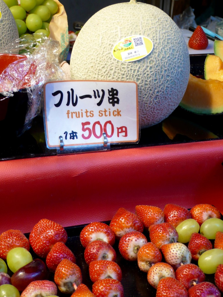 Last but not least, Cherished Fruit! This Meron (Melon, misspelled) was next to the Fruits Stick (that would be a $5 fruit stick)
