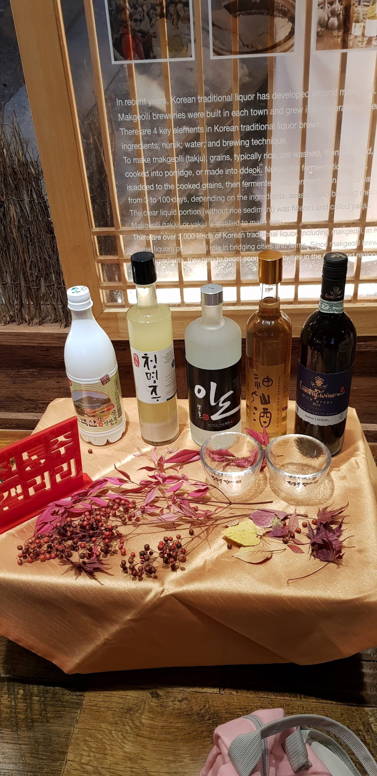 Traditional Korean liquors at The Sool Gallery