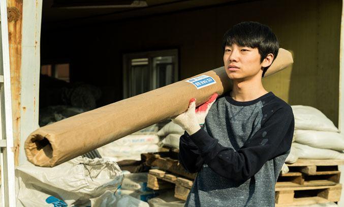 Seong Yu-bin in LAST CHILD