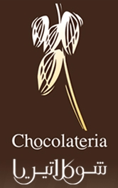 Photo of Free Ad: Chocolateria !