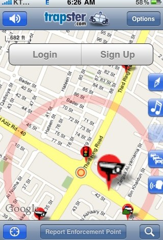 Photo of iPhone: Trapster