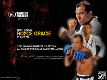 Event royce gracie in kuwait abdulmohsen al babtains mixed martial arts sidekick academy are proud to present ufc legend royce gracie to celebrate the pending launch of the academy altavistaventures Images