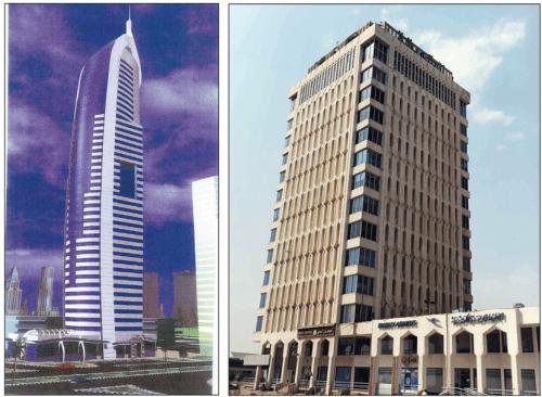 kuwait airways building