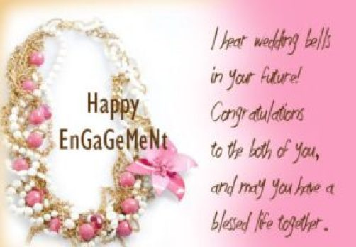 110 Amazing Engagement Messages 2016
