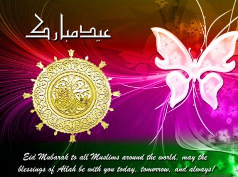 Must see Beautiful Eid Al-Fitr Decorations - Screenshot_18-4  Pictures_702815 .jpg