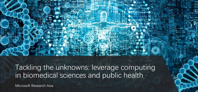 Leveraging Computing in Biomedical Sciences and Public Health