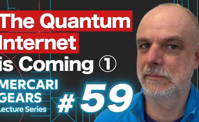 The Quantum Internet is Coming