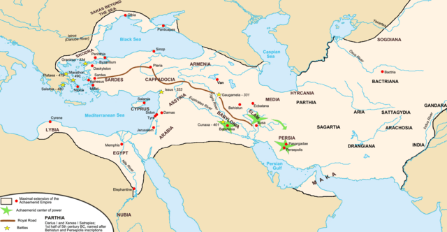 Persian Empire. Image courtesy Wikipedia