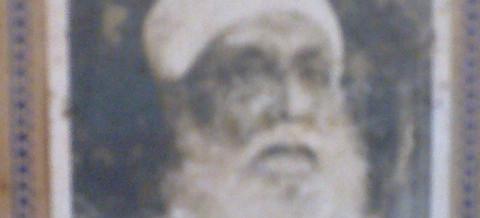Remembering Ervad Behramji Unwalla