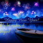 Happy Kadmi New Year 1383