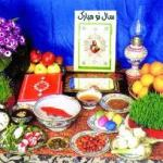 Greetings on Nowruz