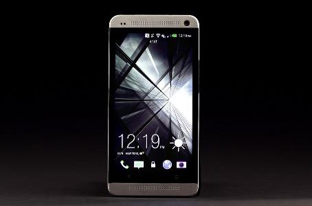 HTC One: Offerte TIM, Vodafone, Wind e 3 Italia e migliori prezzi