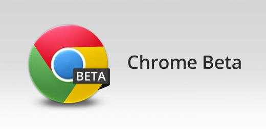 Google Chrome Beta: Abilitare la nuova pagina iniziale
