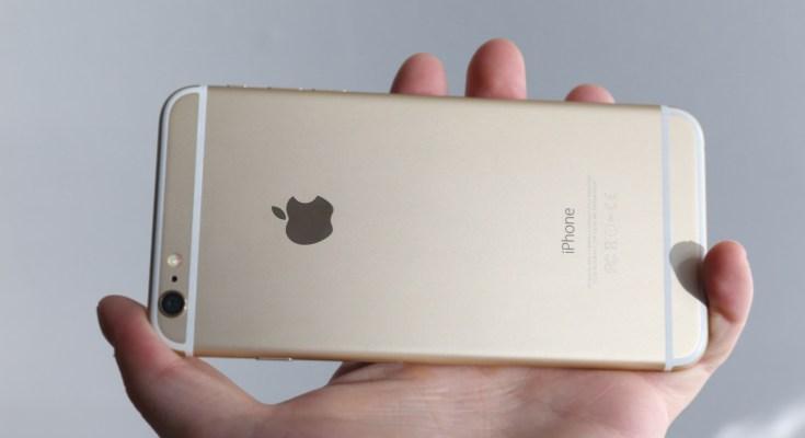 Apple iPhone brevetto
