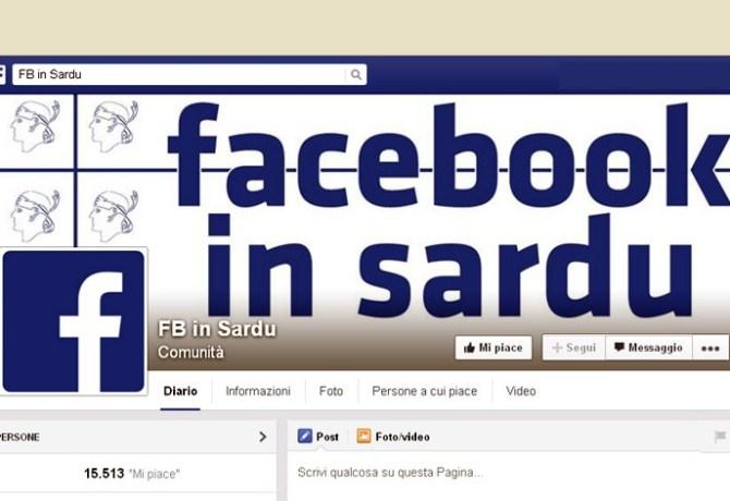 Facebookinsardu