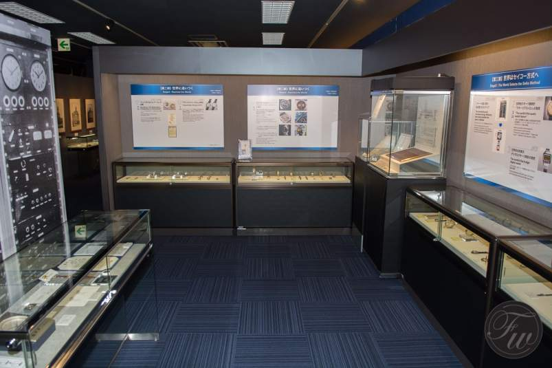 Seiko Museum - Reader's Journey