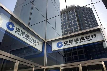 China Construction Bank, Hong Kong