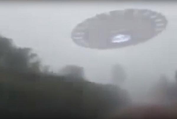 UFO ship