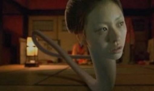 japanese-wandering-head