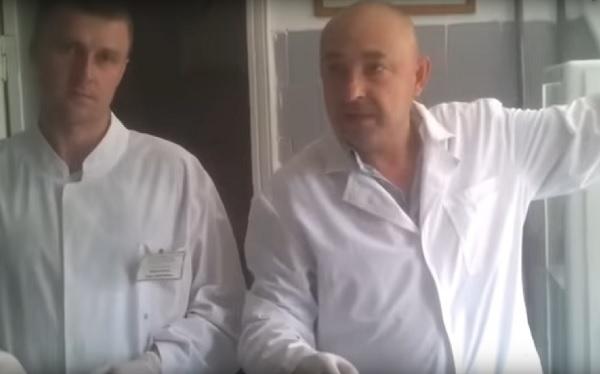 Chupacabra in Ukraine examined