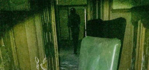 Shadowy Humanoid Silhouette Photographed By Paranormal Investigators