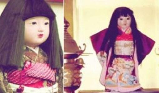 Okiku-Ningyo-Japan