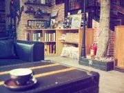 Email Cafe Shenzhen