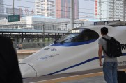 CRH: high speed rail train