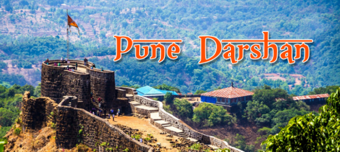 Pulsating Pune – Sights and Sounds