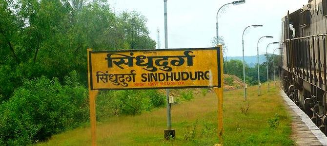 The Mighty Tale of Sindhudurg