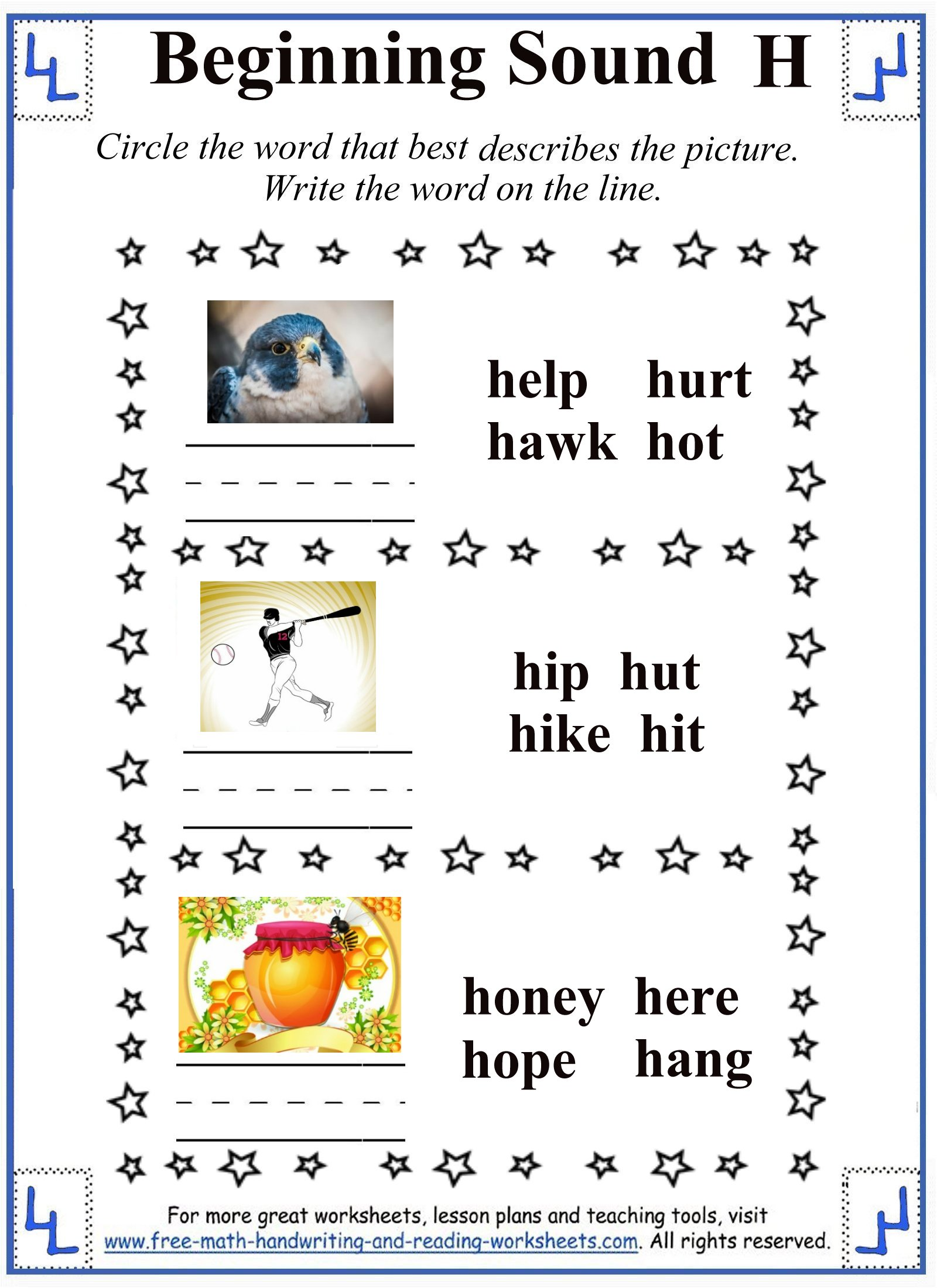 H Sound Worksheet