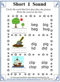 Short I Sound Worksheets