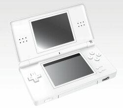 Vector Nintendo DS Lite