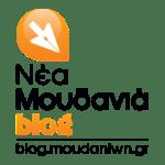 Nea Moudania Blog