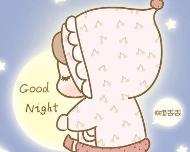 Cute Good Night Baby