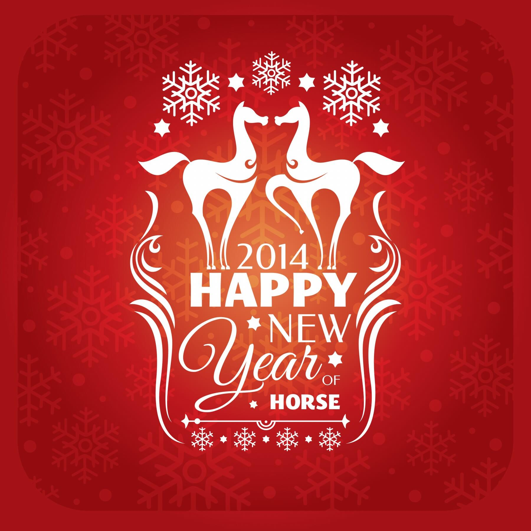 Chinese Zodiac Year Of The Horse