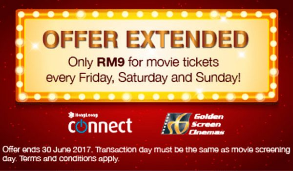 GSC Movie RM9 Promotion