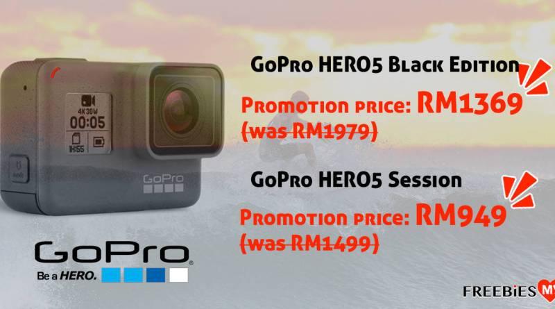 GoPro Promotion