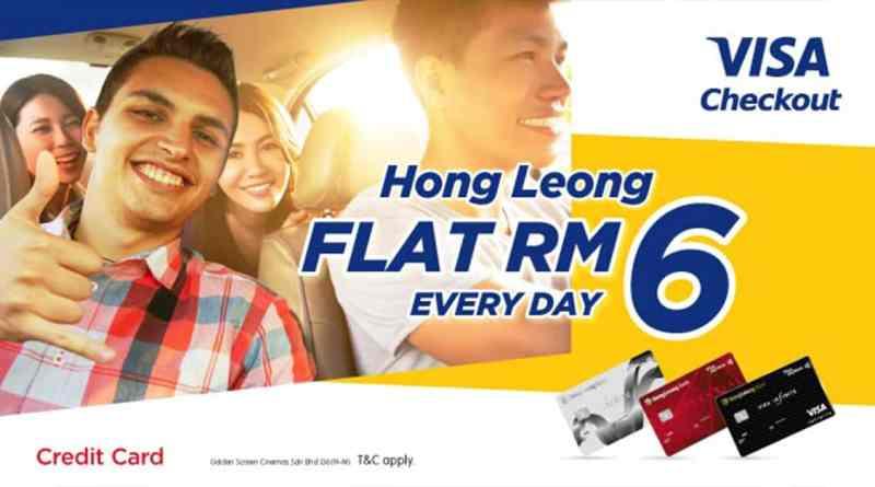 Hong Leong RM6 movie ticket