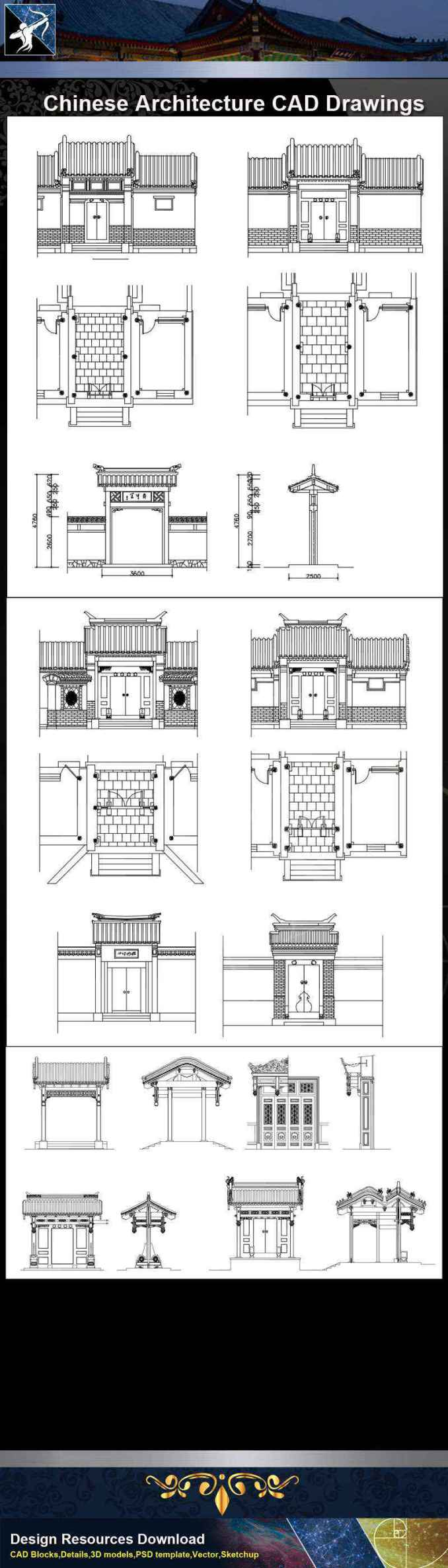 ★【Chinese Architecture CAD Drawings】@Chinese Gate,Door Design Drawings,CAD Details,Elevation