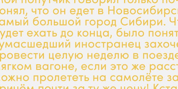 sofia-pro-font-family-6