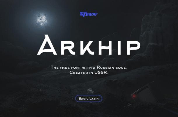 Arkhip Free Sans Font