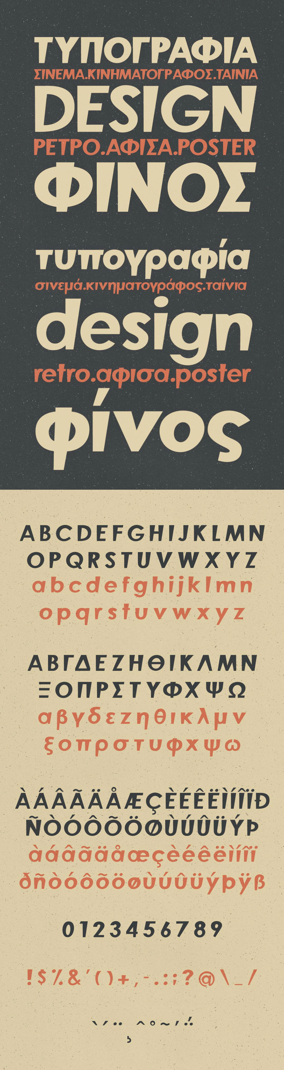 Finos typeface 2