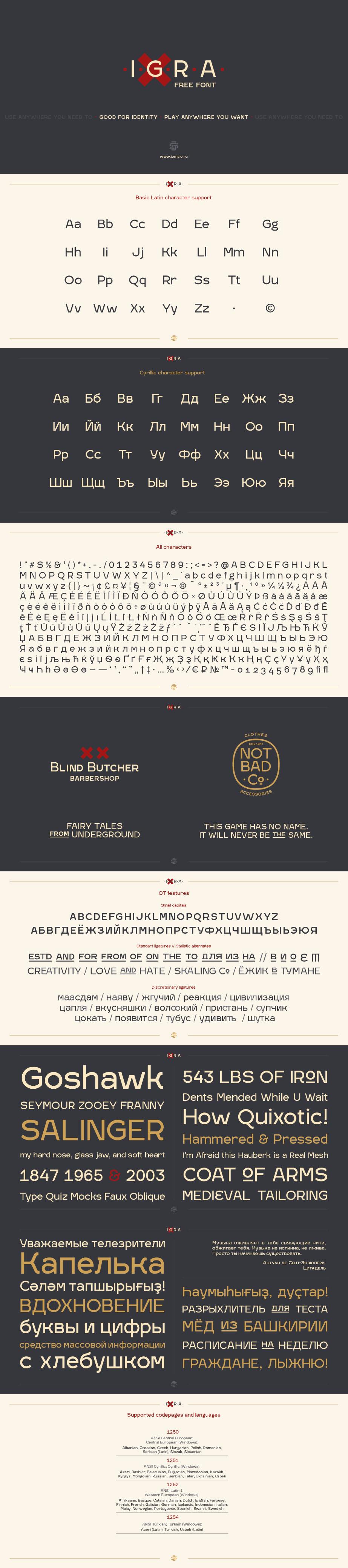 Igra sans. Free font