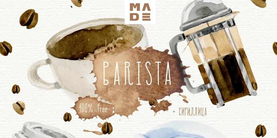 MADE-Type_Barista-free-font_150517_prev01