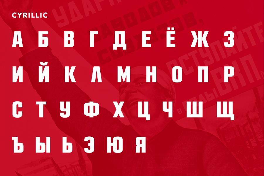 Pavels_KulagFreeDisplayTypeface_prev03_171016